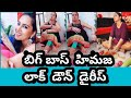 Bigg Boss Himaja funny moments during lockdown, hilarious, must watch