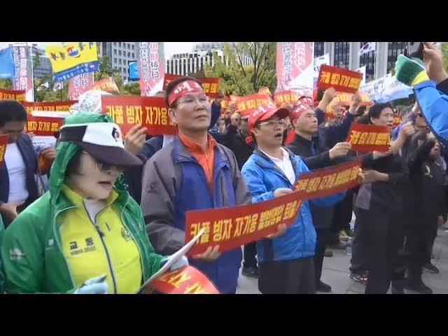 抵制通訊軟體叫車 首爾數萬司機示威