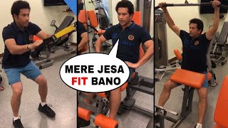 Sachin Tendulkar gym workout video goes viral on social me..