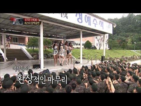 【TVPP】SISTAR - Surprise Stage for Korean Army, 씨스타 - 걸그룹 끝판왕 씨스타! 깜짝 위문 공연 @ A Real Man