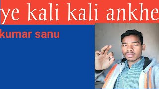 Ye kali kali ankhe by Johan  from movie (baaziger )song