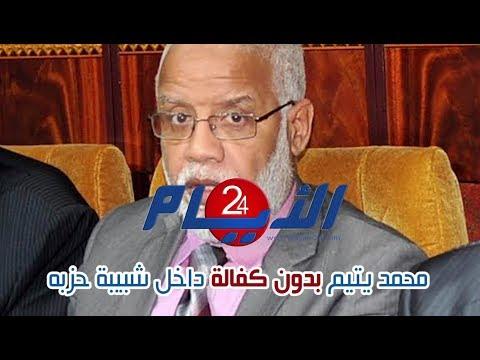 بنكيران يدافع بطريقته عن اليساريين بعدما هاجمهم محمد يتيم