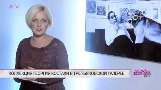 Как Советский Союз отобрал у греческого шофера крупнейшую коллекцию русского авангарда