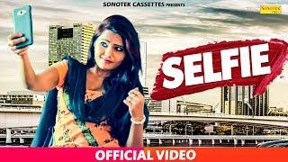 Hot Selfi – Sushila Takhar – Shri Bhagwan