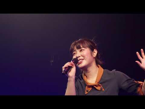眉村ちあき「MC〜夏のラーメンワルツ」LIVE  from 飛び出せ!日本元気女歌手ツアー ~ニューヨーク・パリ・ロンドン編~