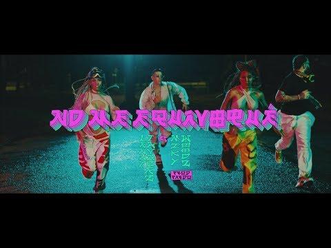 No Me Equivoqué - Lenny Tavárez ft. Miky Woodz (Video Oficial)