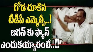 Magunta Sreenivasulu Reddy Resigns As TDP MLC And Likely To Join In YCP || Goodbye To TDP