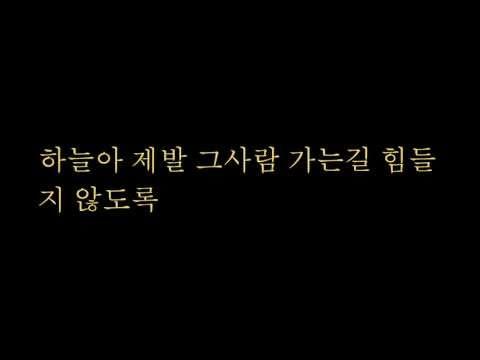FTISLAND Thunder (천둥) w/ Korean lyrics