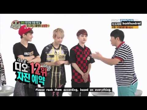 [ENG] EXO - Weekly Idol Ranking Cut