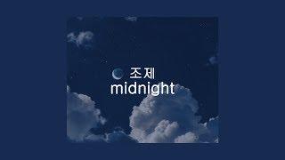 조제 (Josee) - midnight (HAN/ROM 가사/LYRICS)