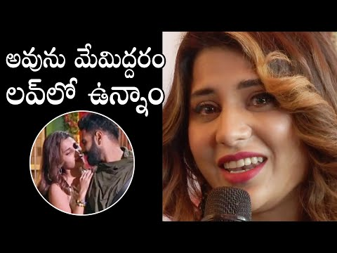 Bigg Boss 5 fame Hamida reveals shocking facts about her relationship with Sreerama Chandra