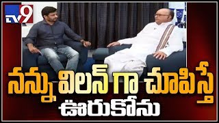 Special Interview with Nadendla Bhaskara Rao on NTR Biopic..