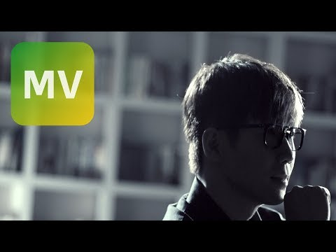 品冠《蜿蜒》Official 完整版 MV [HD]