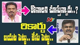 Telangana poll heat; Marri Janardhan vs. Konda Visweswar..