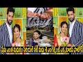 Prema Entha Madhuram Serial Actress Madhu Sri Engagement Pictures | Madhu Sri | News Mantra