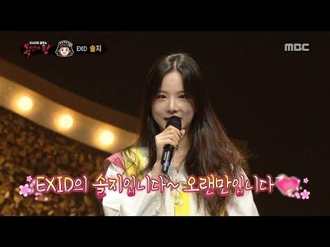 [Identity]  'Dongmakgol girl' is Solji , 복면가왕   20181021