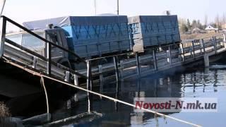 На Миколаївщині під вантажівкою провалився міст