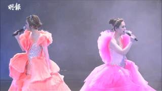 Twins演唱會2015 - 眼紅紅,天梯 (C AllStar合唱) YouTube 影片