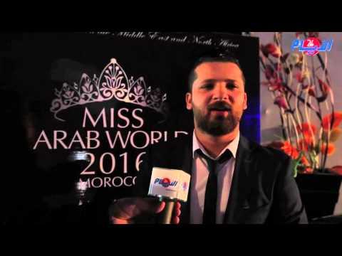 """وسام أمير زوج المغربية خولة بن عمران يتحدث لـ""""الأيام24"""" عن مشاريعه الفنية الجديدة"""