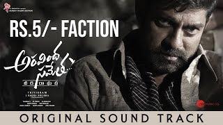 Rs.5/- Faction: Aravindha Sametha-Jr NTR, Pooja Hegde..