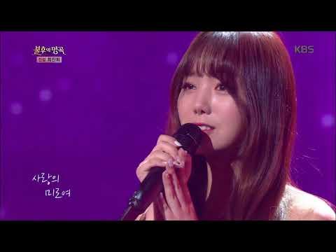 불후의명곡 Immortal Songs 2 - 러블리즈 케이 - 사랑의 미로.20180721