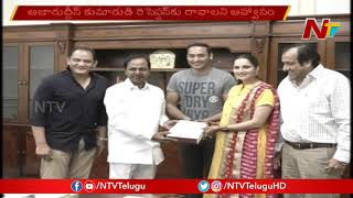 Sania Mirza Invites CM KCR For Her Sister Marriage With Az..