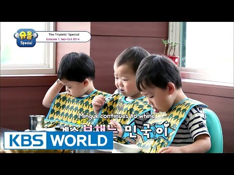 The Return of Superman - The Triplets Special Ep.7 [ENG/CHN/2017.06.23]