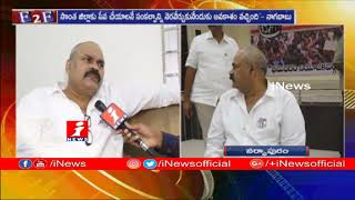 Nagababu F 2 F Over Contesting Narsapur Janasena MP Candid..
