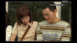 Happy Time, Masterpiece Theater #12, 명작극장 20081005