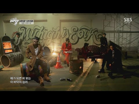 EPIK HIGH - BORN HATER (ft. MINO, BOBBY, B.I) + 헤픈엔딩 (HAPPEN ENDING)(ft. 김유정) in 2014 SBS Gayodaejun