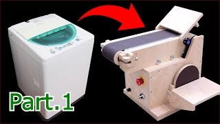 Make a Belt sander @Washing machine motor 【Part.1】