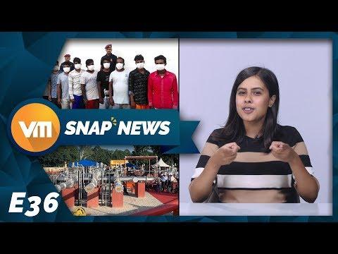 Paan masala fiasco?   Snap News   Episode 36   September 11, 2019