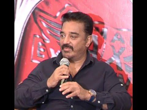 Uttama-Villain-Telugu-Movie-Press-Meet