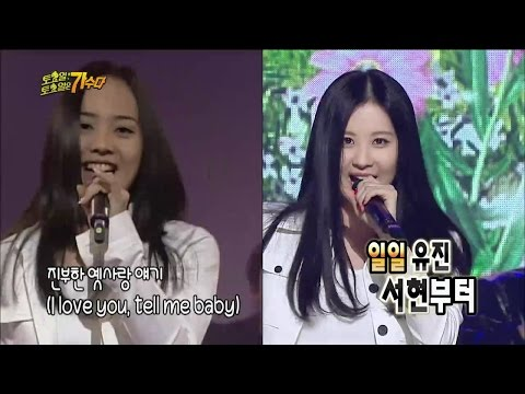 【TVPP】Seohyun(SNSD) - I'm Your Girl, 서현(소녀시대) - 아임 유어 걸 @ Infinite Challenge