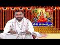 ఈ విధంగా మూడింటిగా ఉన్నఒక్క శక్తినే..త్రిపురా అంటారు   Sri Samavedam ShanmukhaSarma   Dasara 2020  - 03:55 min - News - Video