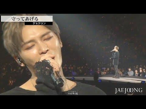 ジェジュンが日本ソロデビューまでに歌ってきた日本語曲集(since2013) 22曲
