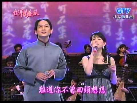 蔡幸娟+殷正洋_野百合也有春天(200707)