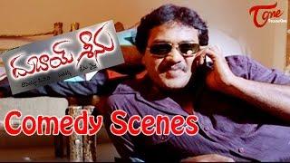 Dubai Seenu Comedy Scenes | Back to Back | Ravi Teja | Nayantara | Volume 01 - NavvulaTV