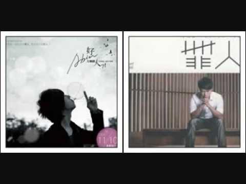 20101013 还在混 方炯镔(坏人) + 李克勤(罪人)