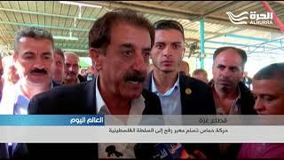 حركة حماس تسلم معبر رفح إلى السلطة الفلسطينية     -