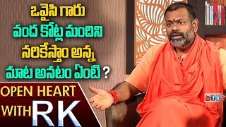 Swami Paripoornananda about Owaisi comments: Open Heart wi..