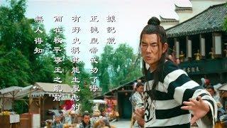 Phim Cổ Trang Hay Nhất - Phim Võ Thuật Kiếm Hiệp Trung Quốc Hài Hước