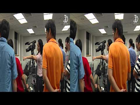 [3DHV] 工研院3D立體影片拍攝實務班紀實