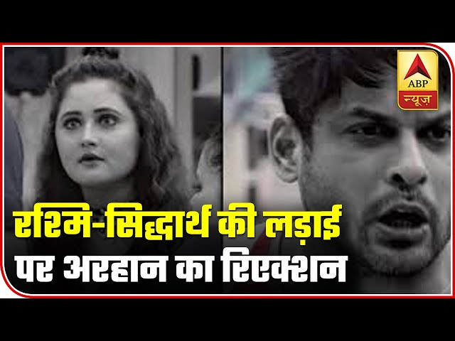 Rashami Desais Boyfriend Reacts On Her Ugly Fights With Siddharth Shukla | ABP News