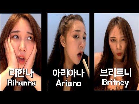 아리아나 그란데가 리한나/브리트니 노래를 부르면?![팝 디바 비교분석]