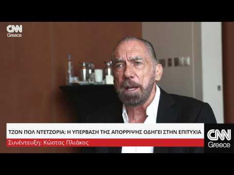 Ο Τζον Πολ Ντετζόρια στο CNN Greece