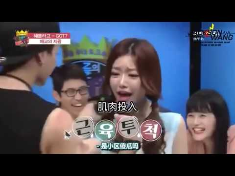 140719 king of ratings jackson's funny moments got7