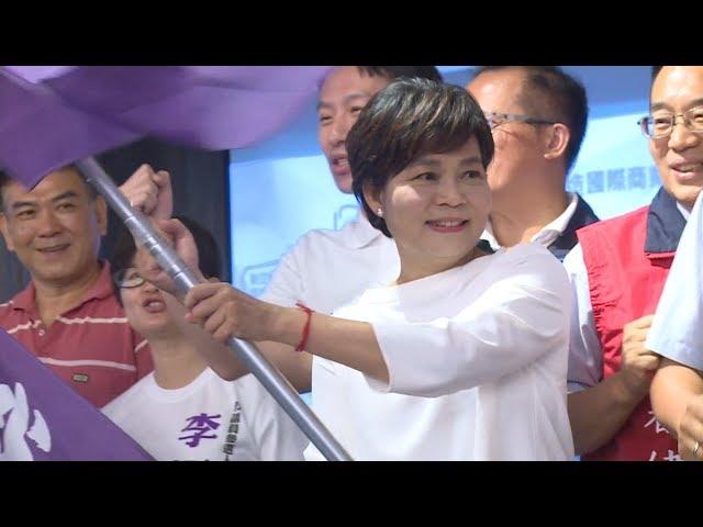楊麗環退黨宣布參選桃市長