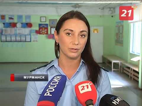 Сотрудники прокуратуры проверяют безопасность мурманских оздоровительных лагерей