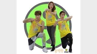 머니(Money)&반(Ban)MIX [왁스&이정현] / 속초윤경숙ZUMBA® Fitness